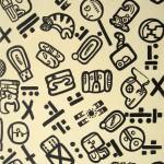 glifos-maya-grafito-2