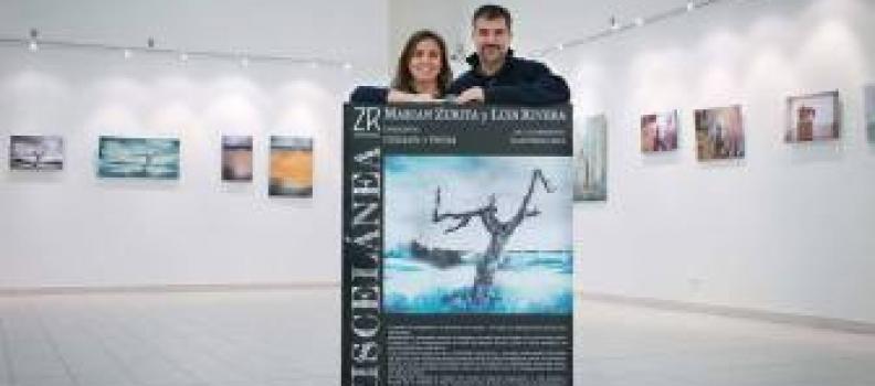 Exposición MISCELANEA en MADRID del 5 al 14 de Diciembre 2014.